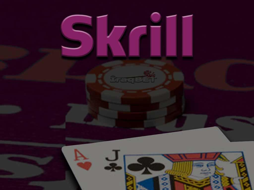 iraqbet-How-to-Use-Skrill-account-768x512