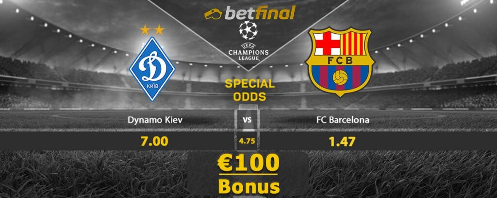 مباراة دينامو كييف و برشلونة